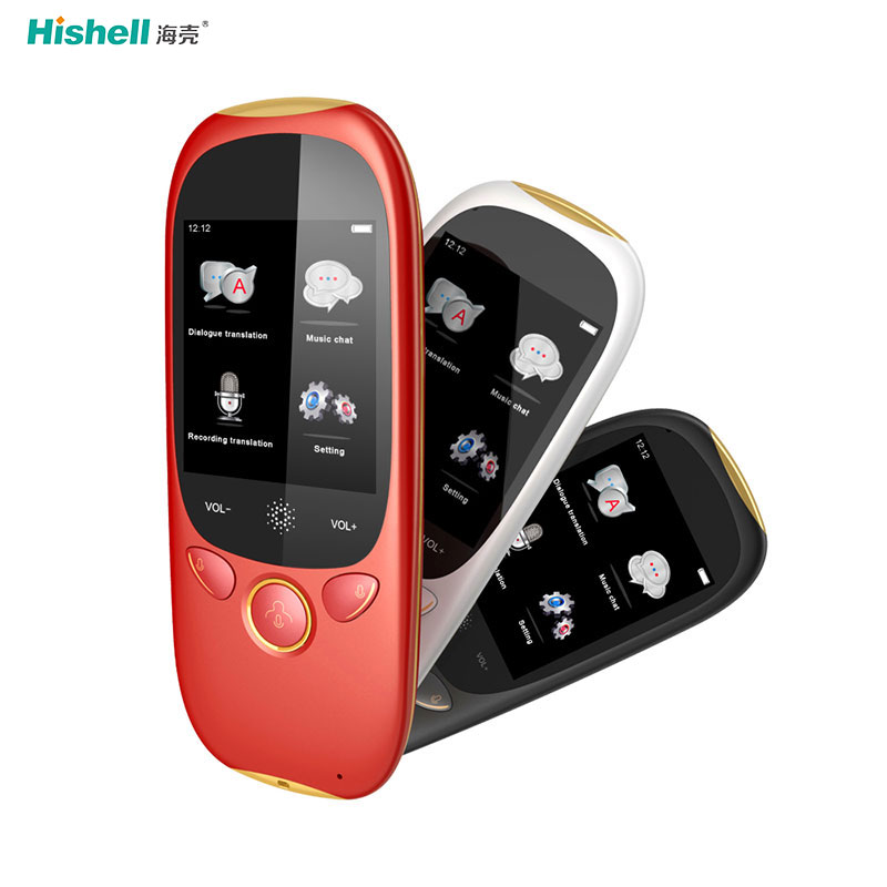 """Hishell HT100 Translator 2.0"""" Touch Screen 1280mAH Portable Smart Voice Translation Real time Instant 75 Language Translator Translator     - title="""