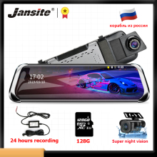 Jansite 10 Car DVR Stream Touch Screen Dash cam HD front camera 24 hours Recording Rear view Dual lens Mirror 1080P Rear camera 10 car dvr touch screen stream media 1080p hd dual lens recorders rear view mirror backup camera dash cam simple install