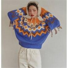 Свитер женский вязаный с кисточками пуловер свободного покроя