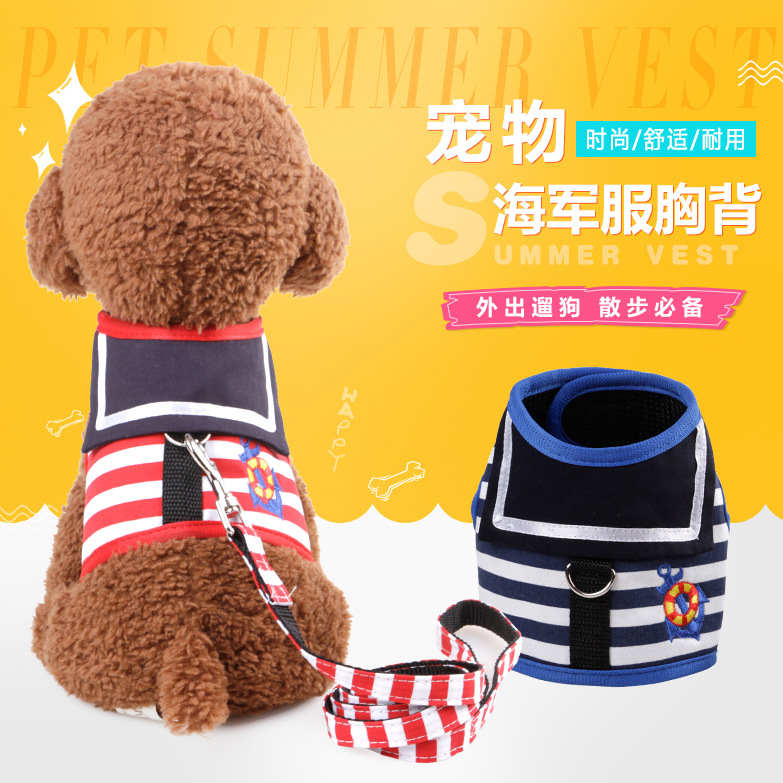 Pet Xiong Bei Yi Dog Supplies Navy Suit Hand Holding Rope Cat Teddy Dog Chain Dog Rope