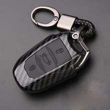 Чехол для автомобильного ключа из углеродного волокна для Peugeot 508 301 2008 3008 4008 407 Citroen C5 C6 C4L CACTUS C3XR DS