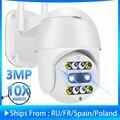 10X Zoom PTZ IP Camera 3MP Security WiFi Camera Spotlight Color Night Outdoor Speed Dome Camera Waterproof Surveillance CCTV