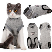 Le plus nouveau costume de récupération d'animal de compagnie de vêtements de réadaptation postopératoire costume de Protection de chat d'animal de compagnie gilet de traitement Anti blessures de léchage d'animal de compagnie(China)