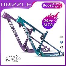 Углеродный горный велосипед 29 boost 142/148*12 мм ударный горный велосипед с полной подвеской рама 29er горный велосипед для AM XC