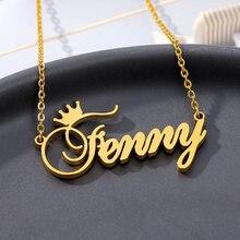 Ожерелье с именем короны на заказ ожерелье табличкой для женщин