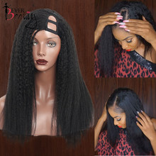 Kinky Straight U Part Wig Yaki Human Hair Brazilian Lace Front Human Hair Wigs For Black Women 360 Lace Frontal Wig Ever Beauty(China)
