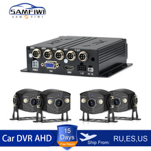 4 Channel Car Dvr 4ch MDVR Mobile Video Recorder Vehicle Dvr Car Security Camera System Video Register Automobile DVR Camara Kit cheap NoEnName_Null HISILICON After The Loading Machine Integrated Class 10 105°-140° 1920x1080 NONE With Ruler Cyclic Recording