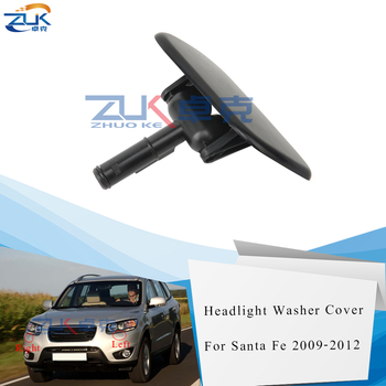 ZUK Headlight Washer Nozzle Cover Headlamp Water Spray Jet Cap Lid For Hyundai Santa Fe 2010 2011 2012 98680-2B500 98690-2B500 image