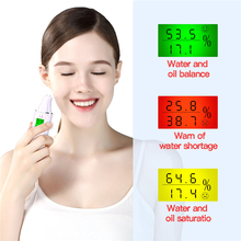 Precision Skin Oil Content Facial Skin Analyzer LCD Digital Moisture Meter Battery Operated Skin Care Tester Monitor Detector