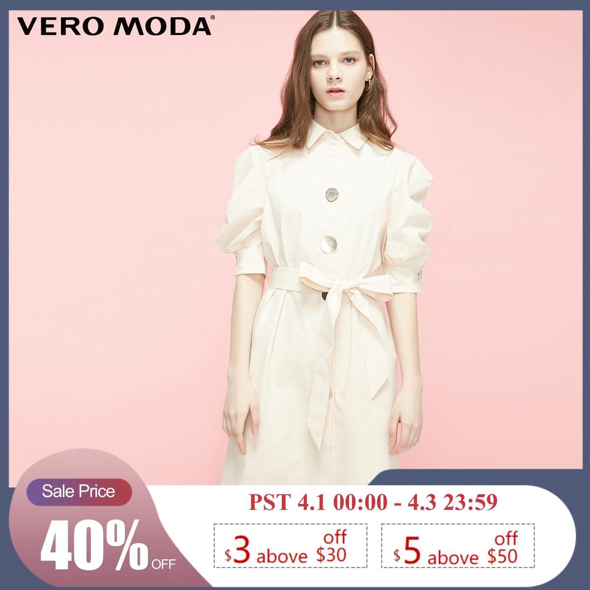 Vero Moda Women's OL Style Puff Sleeves Irregular Buttoned Shirt Collar Dress   31926Z549