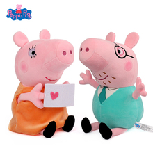 цена на Original Peppa Pig 30cm/46cm Big Size Parents Cartoon Stuffed Plush Dolls Pillow Toy Peppa Pig Daddy Pig Mom Family Toy Kid Gift