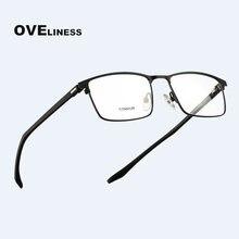 Оптические мужские оправы для очков Мужские квадратные металлические