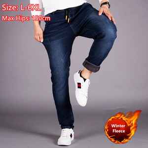 Image 1 - Winter Pants Men Island Fleece Velet Warm Jeans Boy Denim Jeans Size 5XL 6XL Blue Jean Man Elastic High Waist Slim Fit Trousers