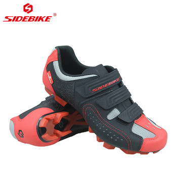 Sidebike Cycling Shoes Men Women MTB Racing Bike Shoes Self-Locking Breathable Bicycle Athletic Ultralight Sneaker