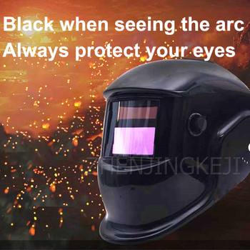 Fully Automatic Dimming Welding Mask Head-mounted Welding Cap Protective Mask Hat Solar Helmet Protective Equipment welding helmet mask adjustable face shield head mounted arc welding cap protective helmet flat flip afety work welding helmet