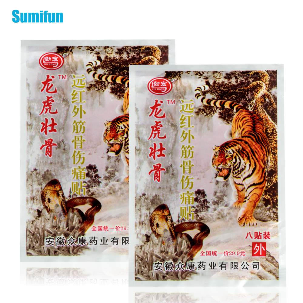 8Pcs/bag Dragon Tiger Medical Patch Strengthen Bones Plaster Body Joint Pain Relief Sticker C1582