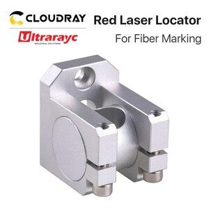 Лазерный модуль ultrtonc 1064 нм, красный лазерный локатор, красный линейный локатор, деталь диаметром 12 мм для волоконно-металлической маркирово...