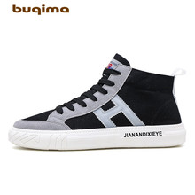 Buqima high quality canvas shoes sports skateboard mens Korean version of the flat with lace new