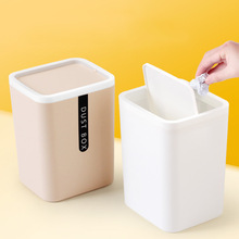 Mini Small Desktop Trash Can with Shake Cover Garbage Basket Home Table Office Supplies Trash Can Dustbin Sundries Barrel Box