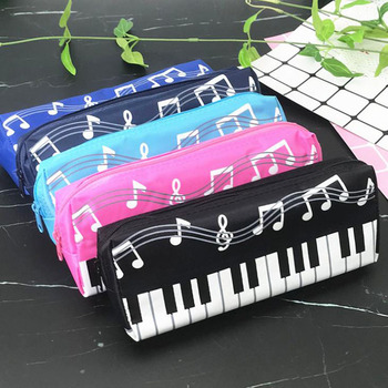 1 Pcs Creative Music Notes Piano Keyboard Pencil Case Large Capacity Bags Stationery Office School Students Prizes Gift - discount item  29% OFF School Supplies