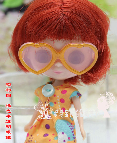 For blyth doll glasses sunglasses fashion girl boy 1/6 toy gifts 15