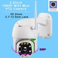 Smtkey ptz speed dome câmera ip wifi 1080 p ao ar livre 5x zoom câmera sem fio de áudio em dois sentidos cctv vigilância camhi app wi fi câmera|Câmeras de vigilância| |  -