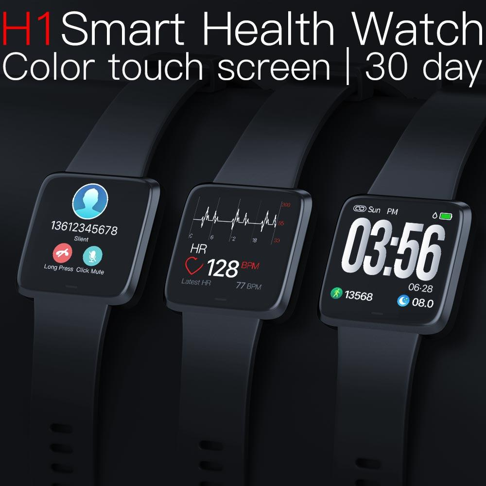Jakcom H1 montre de santé intelligente offre spéciale dans les montres intelligentes comme horloges appareils portables relojes inteligentes