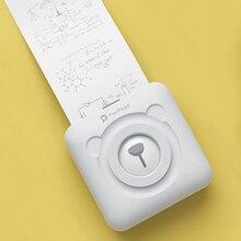 PeriPage Mini imprimante thermique Bluetooth, imprimante Portable de photos, pour téléphone Portable Android, iOS, 58mm, cadeau danniversaire