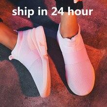 Men Lightweight Running Shoes Shockproof Lack Up Breathable
