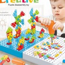 Детские винтовые сборочные игрушки электрическая дрель ящик