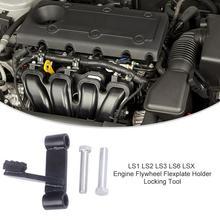 Car Engine Holder Fixing Tool LS1 LS2 LS3 LS6 LSX Engine Flywheel Flexplate Holder Locking Tool With Balancer Bolt 30 row engine oil cooler kit sandwich plate for billet ls1 ls2 ls3 lsx ve hsv sliver