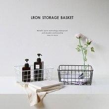 Iron Storage Basket Art Wrought Storage Basket Desktop Bathroom Organizer Holder Home Sundries Container panier de rangement