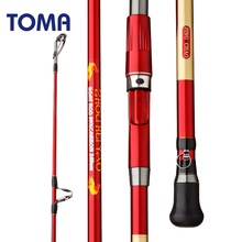 Fishing Rod Carbon Fiber Max Power 30kg 1.8m 2.1m 2.4m Slow Jigging Sea Boat Fishing Rod Spinning 3 Section Ocean Saltwater