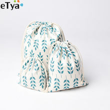 Multifunction Women Cotton Drawstring Bags Small Big Size Travel Cloth Cosmetic Shoes Storage Package Bag(China)