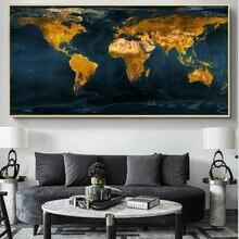 Золотая карта мира холст живопись плакаты и принты винтажная