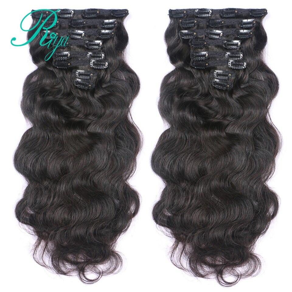 Extensões de cabelo humano para preto feminino cabeça cheia corpo onda clipe ins cor preta natural 8 peças e 120 g/conjunto remy cabelo brasileiro