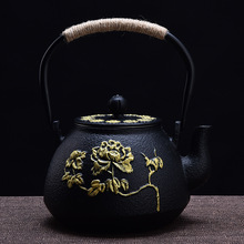 Japanesecast iron teapot Uncoated cast Handmade small pot Kung Fu tea pig kettle
