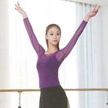 Эластичная сетчатая одежда с горизонтальным вырезом и рукавом три четверти; костюм для балета; костюм для танцев; костюм для занятий гимнастикой