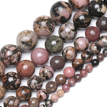 Wholesale Natural Black Line Rhodochrosite Stone Beads For Jewelry Making Pink DIY Bracelet Necklace 4/6/8/10/12 mm Strand 15''