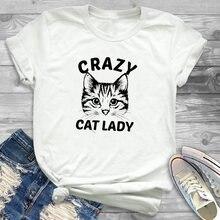 Футболка футболки модные женские с рисунком кошки и смеха милая