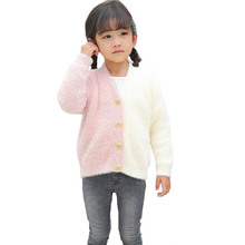 2019 autumn Baby knit Sweaters children Brown Beige Colorblock mohair Cardigan Toddler girls sweater Kids Clothes age 2 3 4 6 8