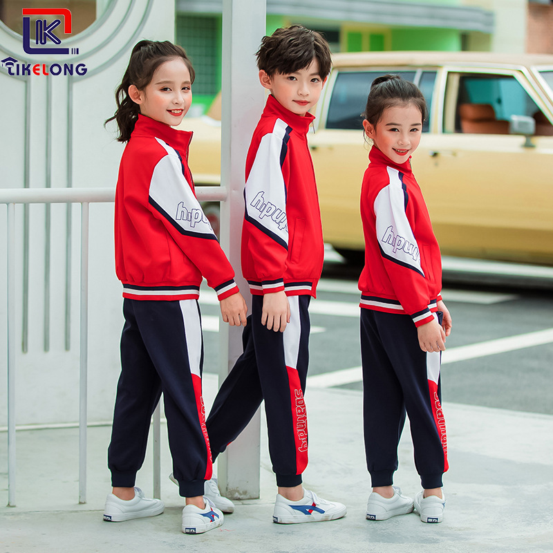 Korea Can Long 2019 Spring And Autumn New Style School Uniform Sports Set Two-Piece Set Young STUDENT'S Business Attire Kinderga