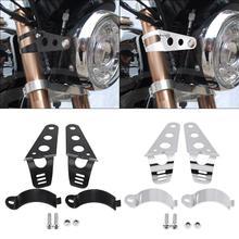 1 para ze stali nierdzewnej reflektor motocyklowy uchwyt uniwersalne mocowanie stojak wsparcie akcesoria motocyklowe czarny/Sliver