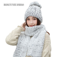 Accessories for Women Winter Thick Warm Beanie Hat Scarf Set Ladies Knitted Wool