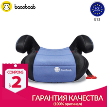 BAAOBAAB Blue Baby Car Seat ECE Certific Free Shipping Return & Change 15-36kg Child Safety Booster Seat 4 Y-12 Y Armchair arrivals 1 36kg