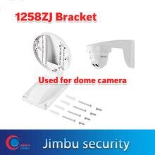 DS 1258ZJกล้องวงจรปิดวงเล็บทั่วไปLightningป้องกันในร่มDahua/Hikกล้องโดมวงเล็บพลาสติกASBวัสดุ 1258ZJ