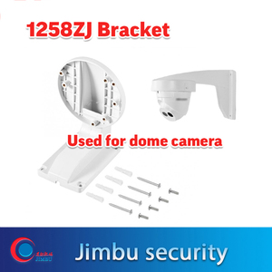 Image 1 - DS 1258ZJ cctv camera bracket general Lightning protection Indoor wall dahua/Hik dome camera bracket ASB plastic material 1258ZJ