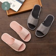 POSEE Leather women Summer Shoes Sandals fashion couple Casual For Home Indoor Slippers Bedroom slippers house 0991