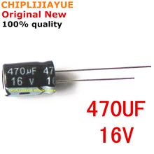 20-100 шт. алюминиевый электролитический конденсатор 470 мкФ 16 в 8*12 8 мм * 12 мм электролитический конденсатор Новый и оригинальный микросхема IC