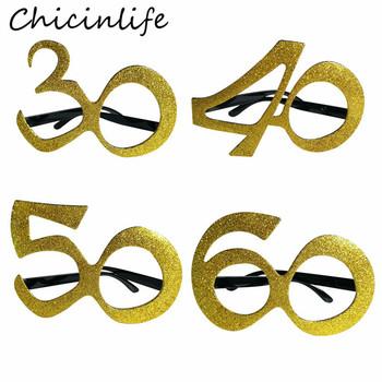 Chicinlife 1 sztuk 30 40 50 60 lat okulary urodziny rocznica mężczyźni kobiety śmieszne okulary ramka na zdjęcie rekwizyty do fotobudki dostaw tanie i dobre opinie CN (pochodzenie) Numer Z tworzywa sztucznego przyjęcie urodzinowe Na imprezę 1Pcs
